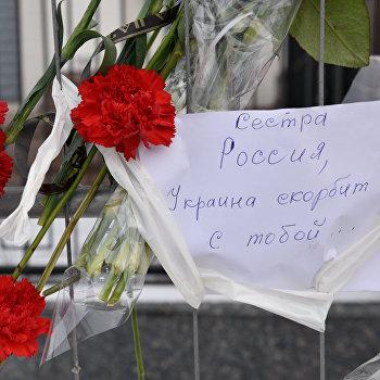 Цветы у посольства РФ в Киеве в память о погибших в авиакатастрофе в Сочи