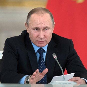Заседание Государственного совета по вопросу об экологическом развитии РФ