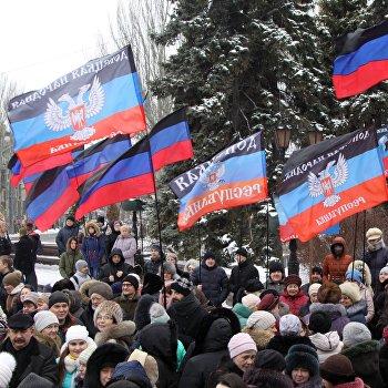 Митинг в честь Международного дня солидарности в Донецке