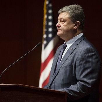 Рабочий визит президента Украины П. Порошенко в США