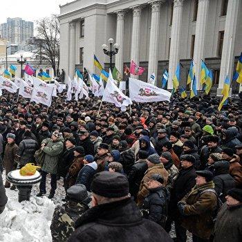 Акция протеста ветеранов МВД Украины у здания Верховной рады в Киеве