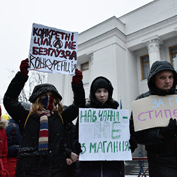 Акция протеста студентов в Киеве