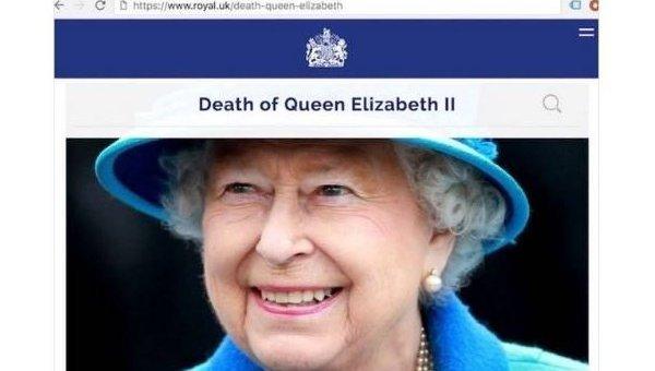 ВБукингемском замке опровергли информацию осмерти королевы