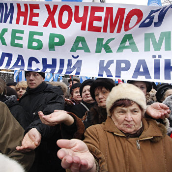 Акция протеста профсоюзов в Киеве открылась митингом на Майдане
