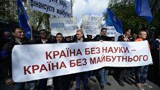 Наука больше не нужна: украинские ученые уезжают из страны