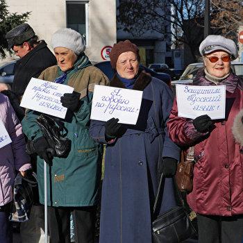 Митинг-пикет «Даешь высшее образование на русском языке»