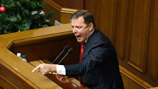 «Задолбал Саакашвили»: Ляшко устроил скандал в прямом эфире