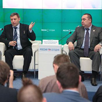 Пресс-конференция с участием лидеров ДНР и ЛНР в Крыму