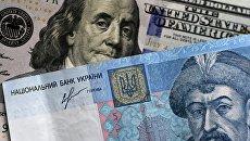 Дальше больше: На Украине стремительно взлетает доллар