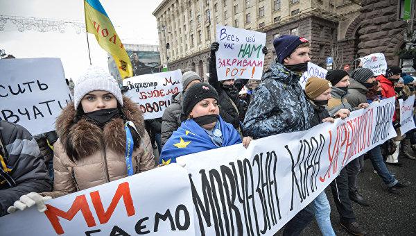 http://ukraina.ru/images/101816/86/1018168661.jpg