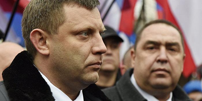Захарченко и Плотницкий создали штабы национализации
