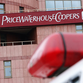 Московский офис PricewaterhouseCoopers
