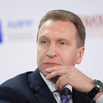 VIII Гайдаровский форум Россия и мир: выбор приоритетов. День второй