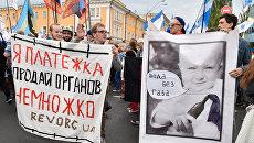 Экономист: На Украине будут дорожать энергоносители и стоимость услуг ЖКХ