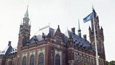 Трибунал в Гааге вынесет решение по иску «Нафтогаза» к России в начале 2019 года