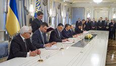 Подписание соглашения об урегулированиие кризиса на Украине