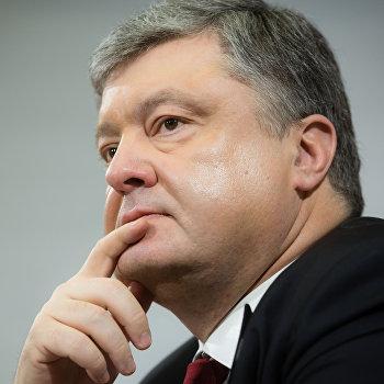 Украинско-литовский экономический форум в Киеве