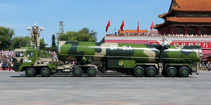ракетная 24 фото
