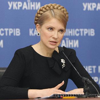 Юлия Тимошенко во время пресс-конференции в Киеве