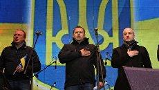 """Митинг """"За единую Украину"""" в Днепропетровске"""