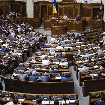 Внеочередное пленарное заседание Верховной Рады Украины