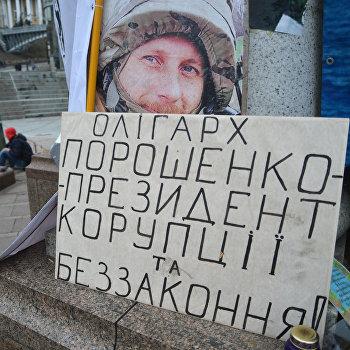 На площади Независимости в Киеве