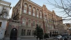 Виды главных правительственных и административных зданий Киева