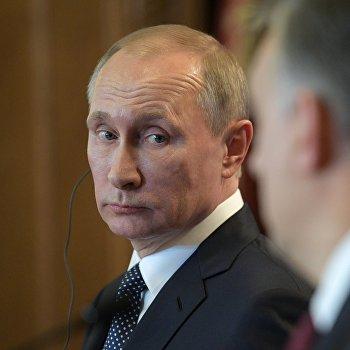 Рабочий визит президента РФ В. Путина в Венгрию