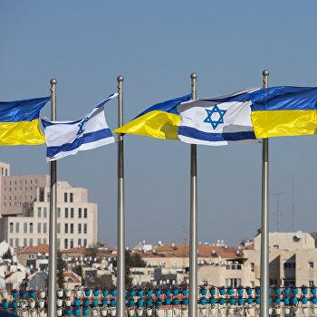 Государственные флаги Израиля и Украины