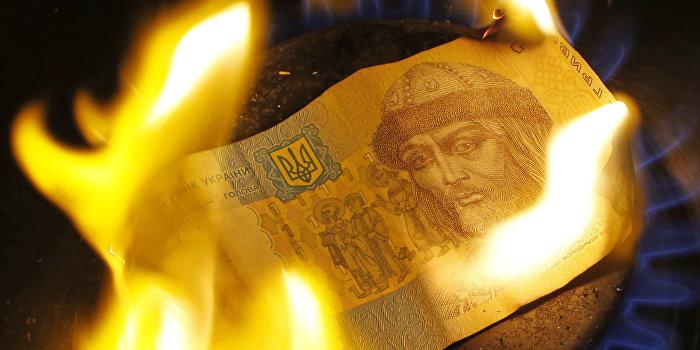 Денежные купюры и монеты России и Украины