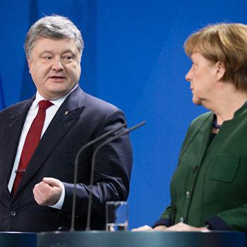 Рабочий визит президента Украины П. Порошенко в Германию
