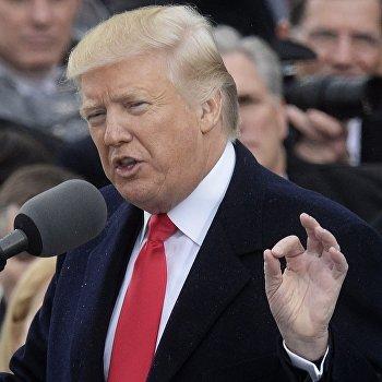 Инаугурации 45-го президента США Дональда Трампа