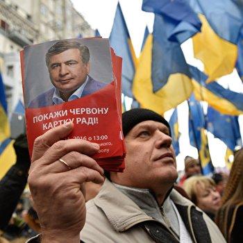 Акция протеста Открытая Рада в Киеве