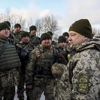 Президент Украины П. Порошенко проинспектировал опорный пункт в районе Горловки