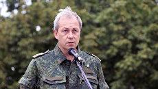 """Памятное мероприятие """"Они не услышат последний звонок"""" в Донецке"""