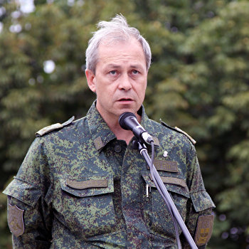 Памятное мероприятие Они не услышат последний звонок в Донецке