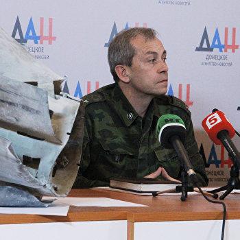 Пресс-конференция Эдуарда Басурина в Донецке