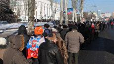 """Прощание с командиром батальона """"Сомали"""" М. Толстых (""""Гиви"""") в Донецке"""