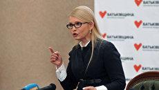 Тимошенко начинает сбор подписей против продажи земли