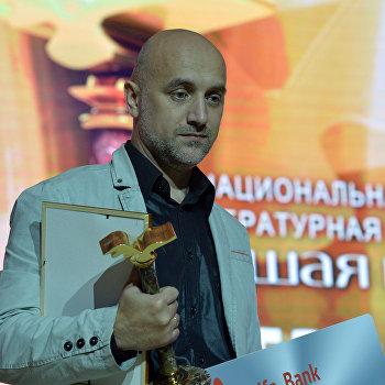 Объявление лауреатов Национальной литературной премии Большая книга