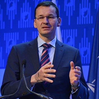 Варшавский форум по безопасности