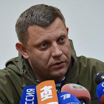 Пресс-конференция Александра Захарченко в Донецке