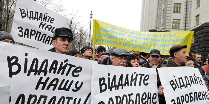 """Митинг сотрудников """"Киевпастранс"""""""