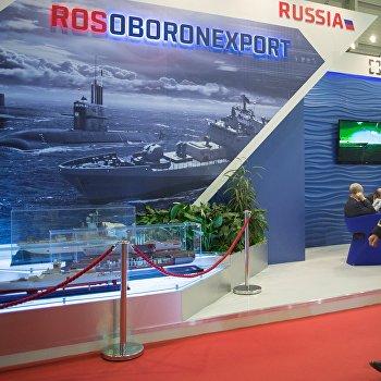 Открытие Международной выставки военно-морского вооружения Euronaval в Париже