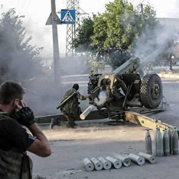 Бои за город Шахтерск Донецкой области