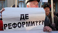 Грановский:  Реформы в Украине - это мантра, которая создает иллюзию движения вперед