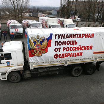 23-й конвой с российской гуманитарной помощью прибыл в Донецк