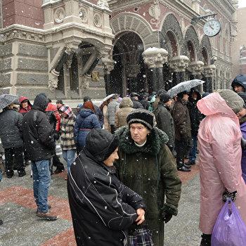 Акция протеста у здания Национального банка в Киеве