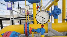 Украина увеличила объем газа в хранилищах до 12 млрд кубометров