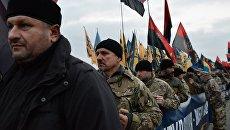 Националисты проводят протестный марш в Киеве